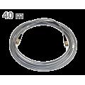 Patch cord μονότροπης οπτικής ίνας G657A μήκους 40 μέτρων, τερματισμένο με ακροδέκτη FC/PC TELEVES 236105