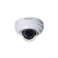 Grandstream GXV3611IR Megapixel Progressive Scan CMOS, 1280H x 720V HD Mini Dome Camera