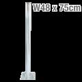 Επιδαπέδια κάθετη βάση στήριξης ιστού κατόπτρου κεραίας Φ48 x 75cm OEM 16-04-0002