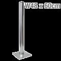 Επιδαπέδια κάθετη βάση στήριξης ιστού κατόπτρου κεραίας κλπ Φ48 x 60cm ΟΕΜ 16-04-0001